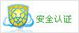 广告任务网官方网站认证